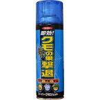 セアカゴケグモ駆除用スプレー スーパークモジェット 480ml 蜘蛛駆除 くもの巣を張らせない!