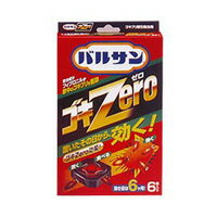 ゴキZeroは一度ベイト(えさ)を食べたゴキブリを速効的に駆除ライオン バルサン ゴキZero 1...
