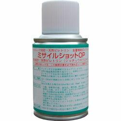 ノシメマダラメイガ駆除用殺虫剤