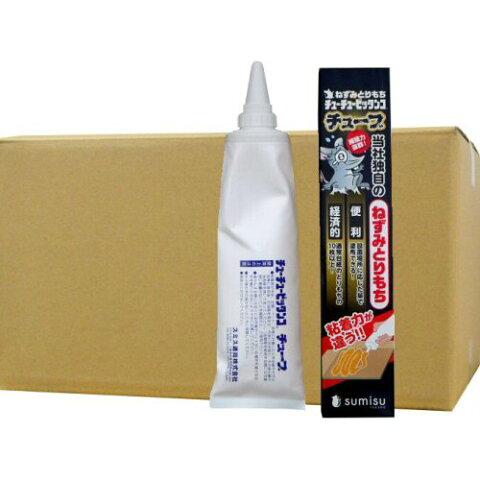 ねずみとりもち チューチューピッタンコチューブ 400g×24本 ネズミ粘着用【北海道・沖縄・離島配送不可】
