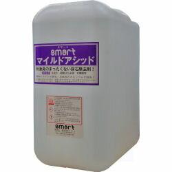 スマートマイルドアシッド,尿石除去,黄ば落とし,トイレ掃除