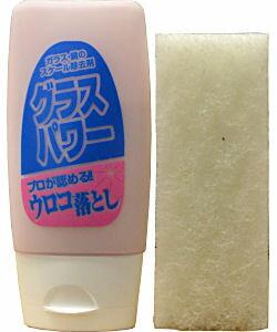 グラスパワー 40g [1982-1]浴室ガラス・鏡のスケール除去剤