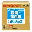 サラヤ ジアノック [41556] 20kg B.I.B. 殺菌・漂白...