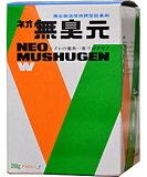 浄化槽 悪臭対策 ネオ無臭元W 200g×3袋/箱 消臭剤 微生物活性 持続型消臭剤