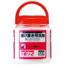ファースト・除菌ウォッシュ 1.5kg [酸素系万能粉末洗剤]
