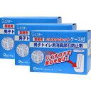 トイレ用消臭尿石防止剤バイオタブレット 35g×2個【ケース入り】×3箱