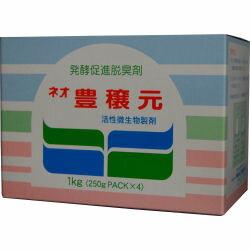 生ゴミ発酵促進剤