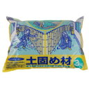 家庭化学工業 土固め材 3kg×6袋