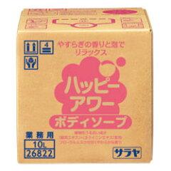 やすらぎの香りと豊かな泡でリラックス!サラヤ ハッピーアワー ボディソープ [26822] 10L B....