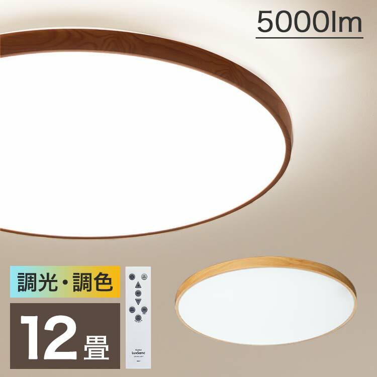 https://thumbnail.image.rakuten.co.jp/@0_mall/kaiteki-homes/cabinet/0112901/beaubelled51_1.jpg
