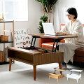 【予算2万円以下】おしゃれな昇降式テーブル!リビングテーブルとして置くならどれがおすすめ?