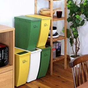 ボックス コンソル リットル キッチン 積み重ね スタッキング スラップ テイスト おしゃれ カラフル 一人暮らし インテリア