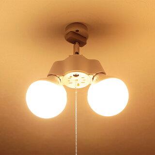アクセサリー ソケットシーリング 2灯