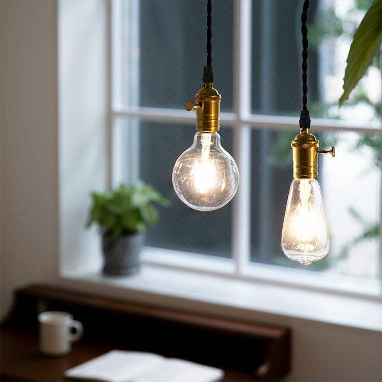 ペンダントライト 1灯 アルトン 照明 おしゃれ ダイニング用 食卓用 一人暮らし 間接照明 おしゃれ リビング用 居間用 寝室 電気 かわいい 北欧 デザイン 照明器具 アンティーク キッチン 天井照明 インダストリアル シンプル おしゃれ照明 LED