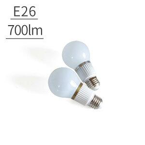 LED電球 LED【ポイント2倍】26口金 一般電球 昼白色 電球色 e26 60w相当 8w 700lm 長寿命 楽天 ...