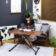 【送料無料】リフティングテーブル 完成品【おしゃれでかわいいガス圧式の昇降テーブルで無段階に高さ調節 天板は天然木ウォールナットで高級感 机 ワークデスク ローテーブル 作業テーブル ブラウン 茶 一人暮らし 家具 伸縮 昇降式】【インテリア】