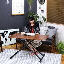 リフティングテーブル 完成品【おしゃれ家具でかわいいガス圧式の昇降テー...