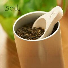 茶さじ ソイル soil CHA-SAJI 茶匙 ティースプーン スプーン 乾燥剤 調湿剤 珪藻土 吸水 水 水...