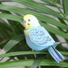 一筆箋 むすびん カミテリア 手紙 小鳥 鳥 雑貨 インコ スズメ オカメインコ セキセイインコ フ...