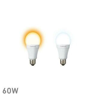 LED電球 60W相当 広配光タイプ E26