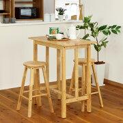 カウンター テーブル スツール キッチン ダイニング ゴムノキ ナチュラル おしゃれ 一人暮らし インテリア チェアー