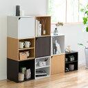 カラーボックス 収納ボックス キューブボックス ディスプレイラック 本棚 書棚 ラック 収納ラッ...