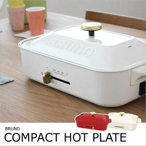 コンパクト プレート おしゃれ たこ焼き キッチン テイスト ナチュラル デザイン ホワイト インテリア