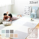 jh 001 32 img1 - 【赤ちゃんの部屋作りグッズ体験談】生後1ヶ月~1歳で必要&不要だった物は?