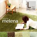������̵�����ݥ����2�ܡۥ��㥮���饰����[melena]��������190×240cm�ڥ饰�����ڥåȥޥåȥ饰�ޥå�Ĺ��������֥饦�졼�����ܥ�դ�դ�դ��դ����ߤ��ŷ������������̲�����ƥꥢ�������ä������å���