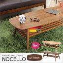 折りたたみテーブル ノチェロ NOCELLO 棚付き 幅110cm【机 テーブル 折りたたみ …