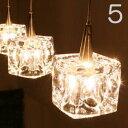 照明 ガラスキューブハロゲン ペンダントライト スポットライト 5灯 インテリア照明 天井照明 ...