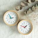 ドリームクロック 花時計 置き時計 おしゃれ 置時計 ドリームライト キャンドルホルダー ガラス キャンドルスタンド 花 ウェディング ハーバリウム プリザーブドフラワー風 ギフト プレゼント 送料無料