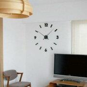 掛け時計 セパレート クロック ウォール おしゃれ デザイン リビング ダイニング 子供部屋 キッチン インテリア