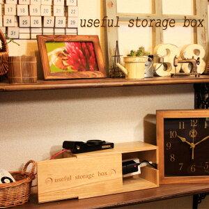 【送料無料(例外なし)】iw-0010 ケーブルボックス コードケース 収納ボックス 収納BOX 電源タ...