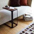 コンパクトサイズが嬉しい、ソファと馴染むシンプルシックなサイドテーブルのおすすめは?