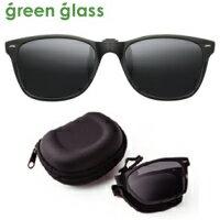 グリーングラスGR-010
