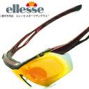 エレッセサングラスES-S112(度付き対応)
