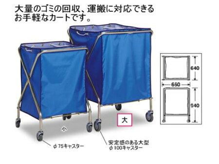 ダストカーSD(本体・袋セット)大