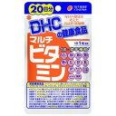 DHC マルチビタミン 20日分 20粒