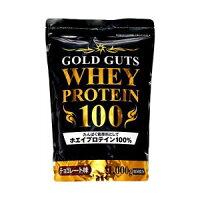ゴールドガッツホエイプロテイン100チョコ味 1000g プロテイン