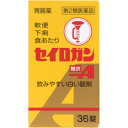 【第2類医薬品】セイロガン糖衣A 36錠...