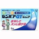 【第2類医薬品】センパアQT〈ジュニア〉6錠...