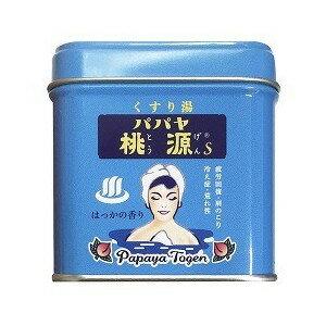 パパヤ桃源S ハッカの香り 70g(10回分)疲労回復/保湿 保温 ハッカ