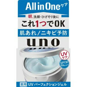 ウーノ(uno) 薬用UVパーフェクションジェル80g肌あれ 肌荒れ オールインワン Uno ウーノ 洗顔後 UV シミ ひげそり 男のための