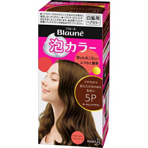 泡カラー / 本体 / 【5P】ダークピュアブラウン / 108ml