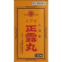 【医薬部外品】イヅミ正露丸 130粒...
