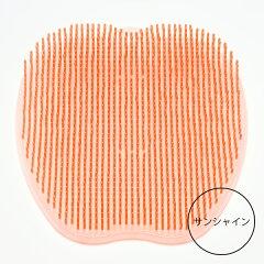 サンシャイン(蛍光オレンジ)