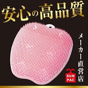 テレビ東京「なないろ日和!」・読売テレビ「ビートップスでお買い物」で紹介されました!足裏...