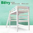 ロフトベットハイタイプ快眠ベッド人気ベットかわいいベット子供部屋ベットBED組み立て式ベッドテーブル付きハンガー付き選べる2色対応