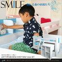 システムベッドスマイル 7-25 子供部屋 システムベット ...